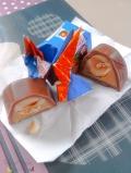 Ferrero Küsschen Karamel